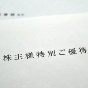 【株主優待】明光ネットワークジャパン(4668)の株主優待が届いたので、利回りを確認 ※2019年8月分