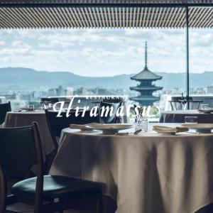 レストランひらまつ高台寺へ。1番印象に残ったこと。