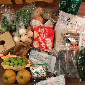 ドリママ家の1ヶ月の食費は⁉️美味しいもの食べたい‼️
