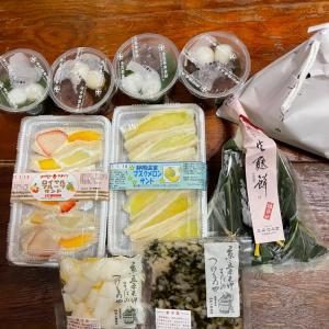 ひっさびさ京都のお土産❣️絶品フルーツサンド♡
