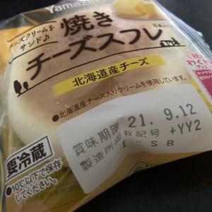 ヤマザキパンの「焼きチーズスフレ」とかいう神