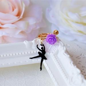紫バラ×バレリーナ イヤリング