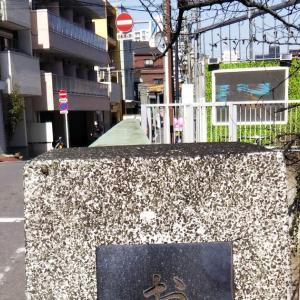 東京染物がたり博物館探訪(富田染工芸)