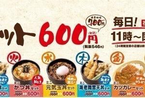 カツカレー&玉子蕎麦