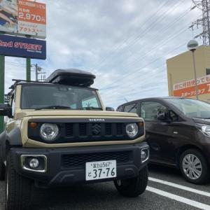 アクトス富士厚原 & モダン・トーキング