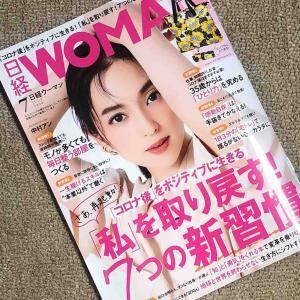 日経WOMAN フィンレイソンオリジナルエコバック