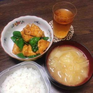 今日のお夕飯