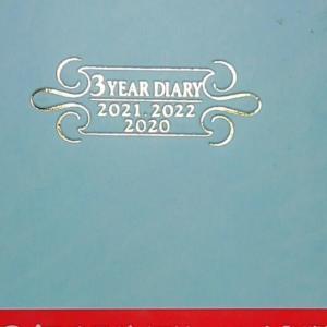 日記帳・ブログを記し続ける想い