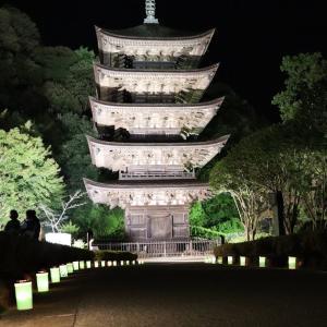 国宝 瑠璃光寺五重塔ライトアップを撮影