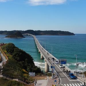 下関市の角島へドライブ
