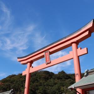 絶景神社「福徳稲荷神社」