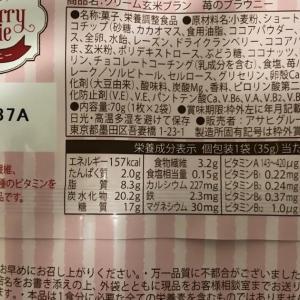 胃腸にやさしいコンビニ食の紹介
