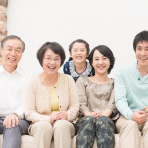 最近ほっこりした近所のご家族の話。家族団らんはやっぱりいいよね!