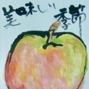 小山ヶ丘絵手紙教室 10月の絵手紙