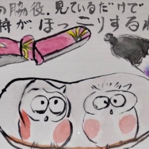 横浜綱島絵手紙教室 10月の絵手紙