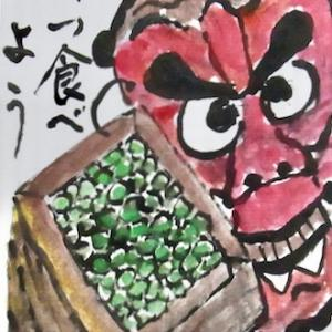 横浜綱島絵手紙教室 2020年1月の絵手紙