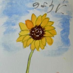 つるせカルチャー教室 6月の絵手紙