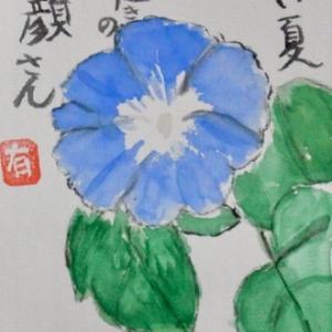 横浜綱島絵手紙教室 8月の絵手紙