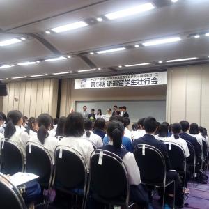 「トビタテ!留学JAPAN」企画・立案者に学ぶ、学びを深めたい学生がもつべき心掛けとファシリテーションのあり方を考える
