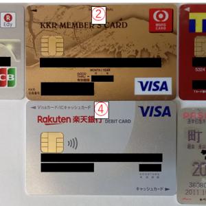 高専生・高校生・中学生の海外研修旅行での支払い方法はVISAデビットカード一択!どのVISAデビットが良いかも解説