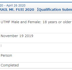 UTMF2020エントリー完了