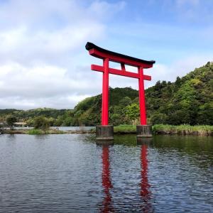 2021.4.14亀山湖