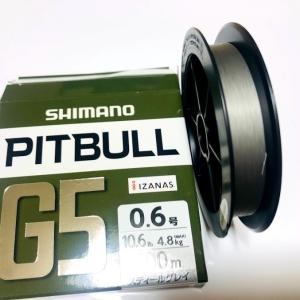 ピットブル G5