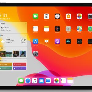 iPadOS13登場でiPadProがお出かけ用の小型軽量パソコンになった!
