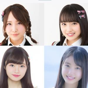 10/24(水)の「AKB48のオールナイトニッポン」で54thシングル「NO WAY MAN」