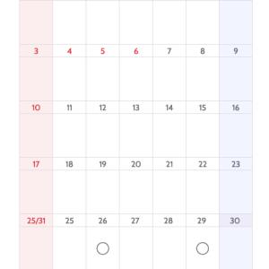 速報!!5月26日(火)より修練を再開致します!