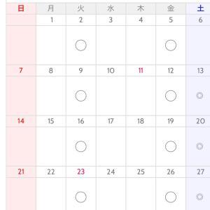 明日2月23日(火)の修練について!
