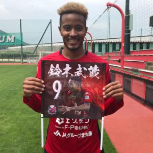 (ニュース)コンサドーレ札幌、初の決勝へと導いた鈴木武蔵・歴史を変えたい「優勝すれば番狂わせ」