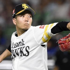 (ニュース)日本シリーズ巨人対ソフトバンク第2戦は7.3%「おいいいいいいいいいいいいいいい!」