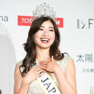(ニュース)土屋炎伽、会社員とミス・ジャパンの両立に充実「素敵な女性に成長」