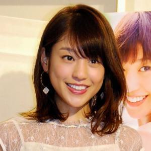 (ニュース)岡副麻希アナ、大胆ストレッチで太ももあらわ ワンピ姿も あ、スリッパ「女性らしく色っぽく…」