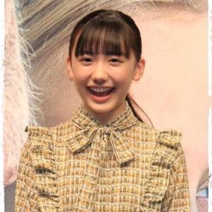 (ニュース)芦田愛菜 祝辞で着た 100年前の着物 の秘密「それは1000年の女優さん」