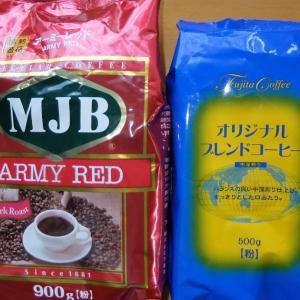 """""""挽き豆""""コーヒー"""