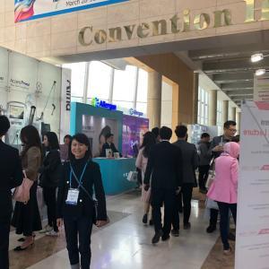 韓国の皮膚科学会 KOREA DERMA2019に参加してきました!