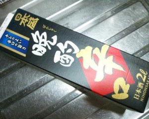 【日本盛】晩酌 辛口 2L