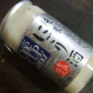 【大関】純米にごり酒(季節限定) ワンカップ大関