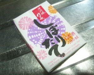 【清州桜醸造】清州城 信長 しぼりたて 180ml