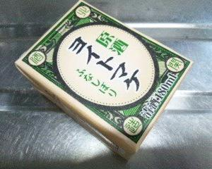 【北関酒造】ヨイトマケ 180ml