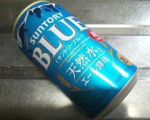 【新発売】サントリー『ブルー』を飲んでみました。