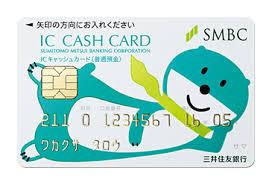 【日興フロッギー】三井住友銀行で新規に口座開設をしました。