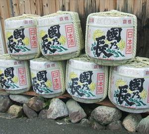 【摂津(摂州)富田郷】富田郷の酒蔵(富田酒)巡りに行ってきました。(寿酒造~『クラノミ』編)