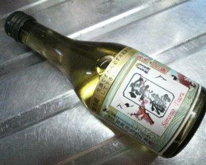 【西海酒造】(生)純米大吟醸「空の鶴」