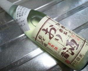 【太陽酒造】純米吟醸 おり酒  生原酒 720ml