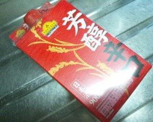 10/1の酒税改正で日本酒が少し安くなってたよ。