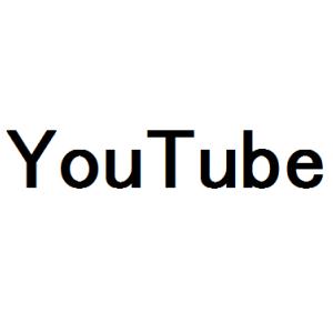 ここのところ、ユーチューブの広告前後で動画が固まるんだけど、、、