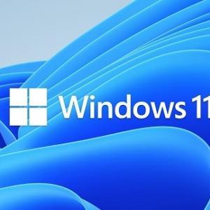 Windows 11発表。年内提供予定でWindows 10からは無償アップグレードだそうです。